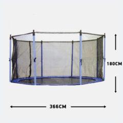 Amila Amila Δίχτυ Τραμπολίνου Διάμετρος 366 Cm (5155500148_17029)