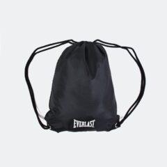 Everlast Everlast Men's Gym Bag (9000040740_1469)