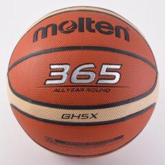 Molten Molten Μπαλα Μπασκετ No5 (3024500110_005)