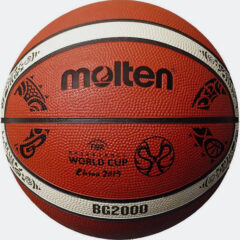 Molten Molten Fiba Basketball World Cup 2019 No7 (9000041333_42058)