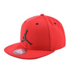 Nike Nike Jumpman Snapback (3083230058_27607)