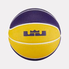 Nike Nike Lebron Skills Μπάλα Μπάσκετ No3 (9000078584_52940)