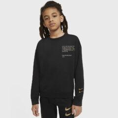 Nike Nike Sportswear Swoosh Παιδική Μακρυμάνικη Μπλούζα (9000056784_19876)