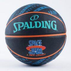 Spalding Spalding Bugs 3 Premium Rubber Cover Size 7 (9000088848_1523)