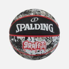 Spalding Spalding Graffiti Νο7 (9000085930_30695)