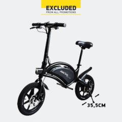 "Urban Glide UrbanGlide Bike 140S 14"" Ηλεκτρικό Ποδήλατο (9000065408_1469)"