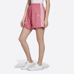 adidas Originals adidas Originals Long Shorts (9000082475_54012)