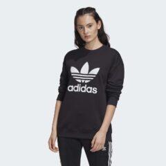 adidas Originals adidas Originals Trefoil Γυναικείο Φούτερ (9000045489_1480)