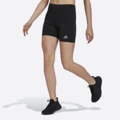 adidas Performance adidas Otr Short Tgt (9000083077_1469)
