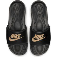 Nike NIKE VICTORI ONE
